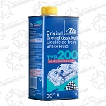ATE Type 200, Gold Brake Fluid